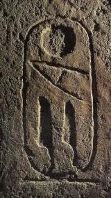 Расшифровка египетских иероглифов
