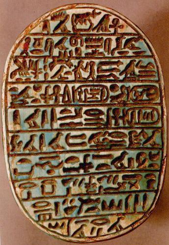 Надпись на скарабее перевод иероглифов